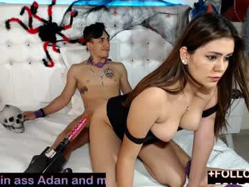 Chaturbate eva1_adan2 private webcam from Chaturbate