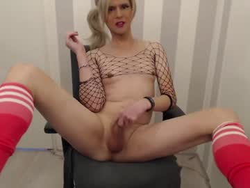 Chaturbate sissysweety1 record video with dildo