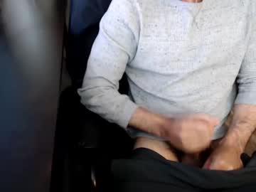 Chaturbate pleasureguyusa record video with dildo