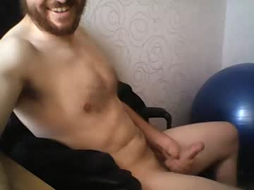 Chaturbate scottishlad42