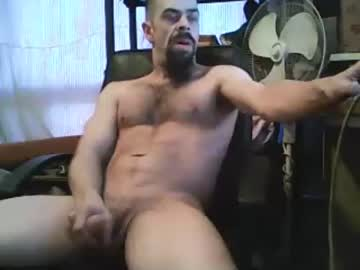 Chaturbate gargamoelle record show with toys