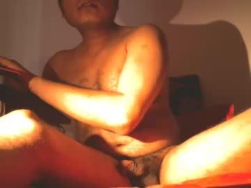 Chaturbate lastingnites record public webcam