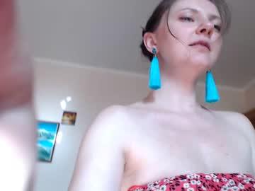 Chaturbate sugartati record private webcam