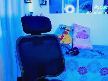 Chaturbate techno_420 private webcam from Chaturbate.com