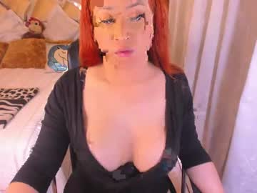 Chaturbate sexy_nicollett chaturbate toying record