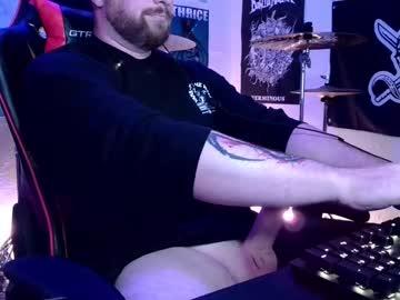 Chaturbate cockarsenal record private webcam