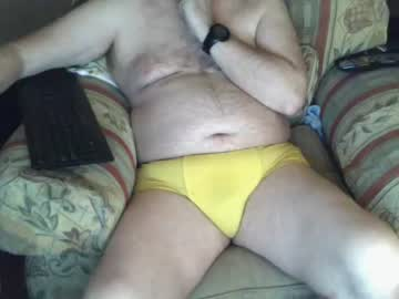 Chaturbate irishmark57 chaturbate toying