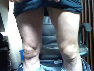 Chaturbate dany68mi chaturbate private sex video