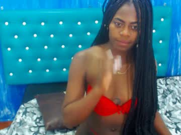 Chaturbate emiily_saenz