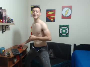Chaturbate frankk_asian record private sex show