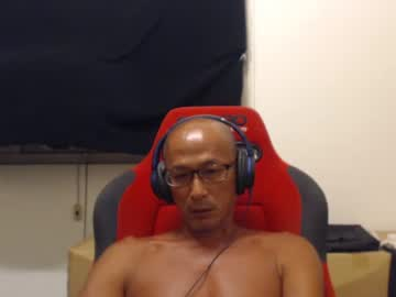 Chaturbate nightmonster696 private show from Chaturbate