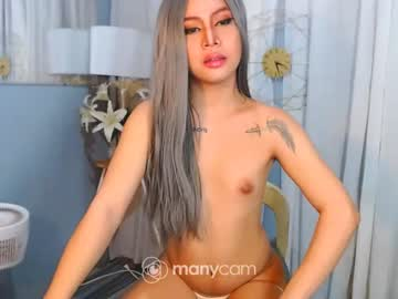 Chaturbate dulcelovesyou webcam show from Chaturbate.com