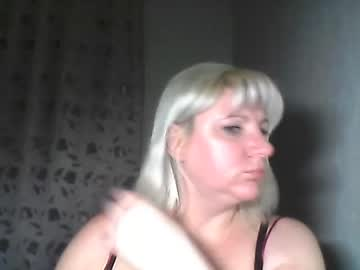 Chaturbate urprettylady private show from Chaturbate.com