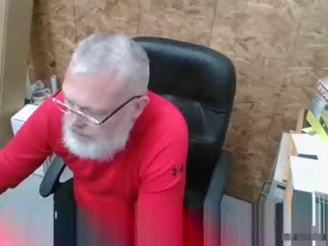 Chaturbate small4incock toying
