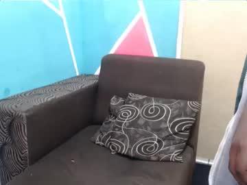 Chaturbate ebonymistress69 record video with dildo from Chaturbate.com