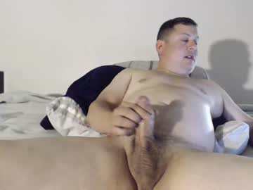 Chaturbate corytrevorsen private show from Chaturbate