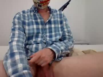 Chaturbate gamerboy200 record video with dildo
