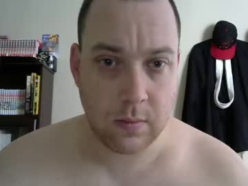 Chaturbate auz1812 record show with toys from Chaturbate.com