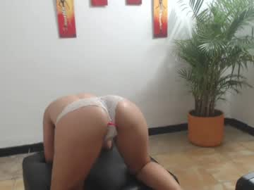 Chaturbate marysweet_hot