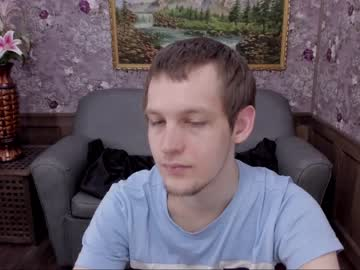 Chaturbate sweetdonnie public show video from Chaturbate