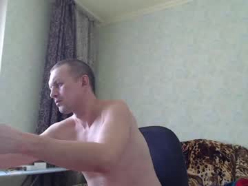 Chaturbate vano_822 private XXX video