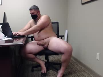Chaturbate woodworker22 show with toys