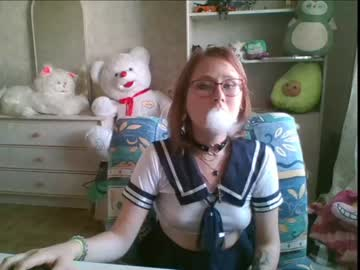 Chaturbate northgirl_coy