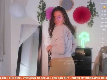 Chaturbate thetropicalseduction record public show from Chaturbate