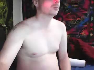 Chaturbate crassmaster show with toys from Chaturbate.com