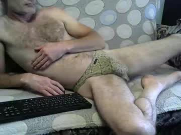 Chaturbate terrywind record public show