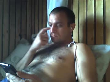 Chaturbate afonya342 chaturbate show with toys