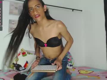 Chaturbate luciannventury record webcam video