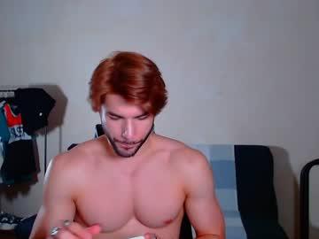 Chaturbate dylanenero webcam show