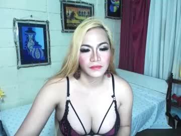 Chaturbate goddessathenats webcam