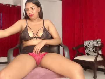 Chaturbate latinbrowngirl webcam