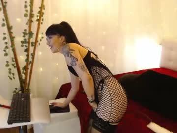 Chaturbate hatzukoi record private sex video from Chaturbate.com