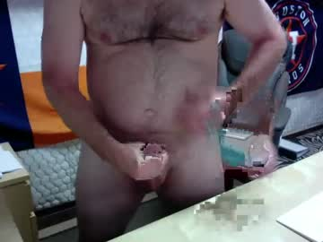 Chaturbate saulgoode69 chaturbate webcam video