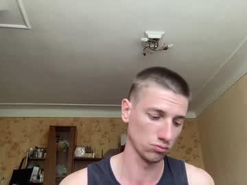 Chaturbate sexythinggg22 chaturbate blowjob video