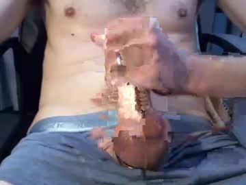Chaturbate jarix96 video with dildo