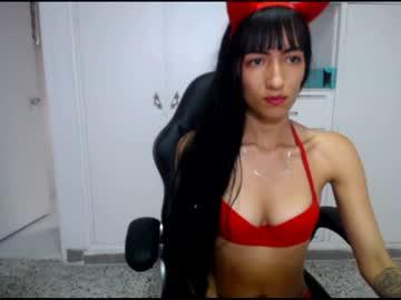 Chaturbate kynny_honky chaturbate webcam video
