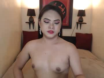 Chaturbate ladysavourycock public show from Chaturbate