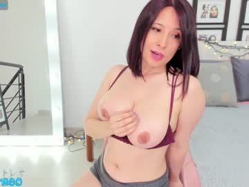 Chaturbate candyxtreo record public show video