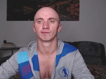 Chaturbate bald_dude record blowjob show
