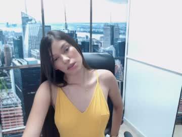 Chaturbate bella_shanon record private webcam