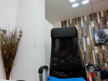 Chaturbate arongrant record video with toys from Chaturbate