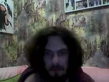Chaturbate crash_the_system record premium show video