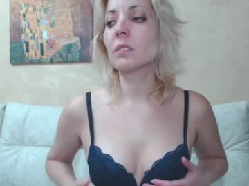 Chaturbate ohsweetmari private webcam from Chaturbate