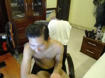 Chaturbate vietnamese23 record cam video from Chaturbate