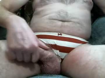 Chaturbate illinoisbiicumeater private XXX video