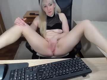 Chaturbate lady_goddess public webcam